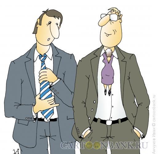 Карикатура: Галстук, Анчуков Иван