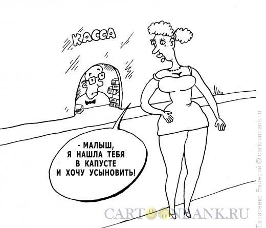 Карикатура: Материнский инстинкт, Тарасенко Валерий