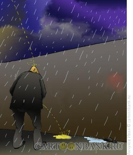 Карикатура: Дождь, Анчуков Иван