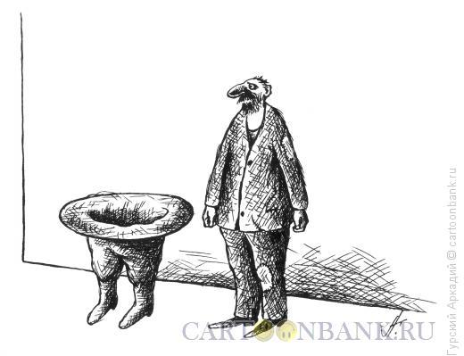 Карикатура: нищий и шляпа, Гурский Аркадий