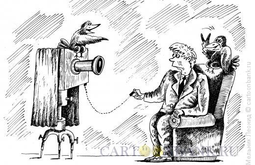 Карикатура: ... ? ?????? ??????? ??????!, Мельник Леонид