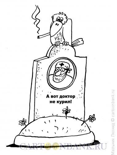 Карикатура: Ирония судьбы, Мельник Леонид