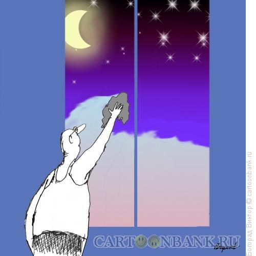 Карикатура: Утренняя уборка, Богорад Виктор