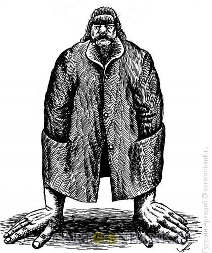 Карикатура: человек с руками, Гурский Аркадий