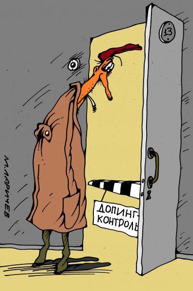 Карикатура: контроль, михаил ларичев