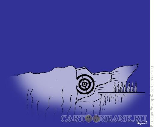 Карикатура: Мишень, Богорад Виктор
