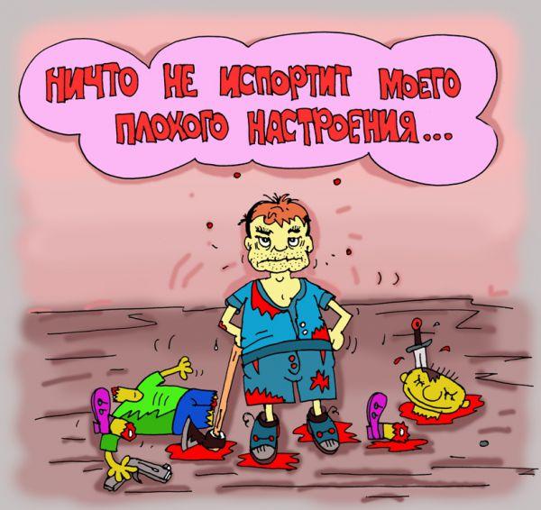 Карикатура: доброе утро случается!, leon2008