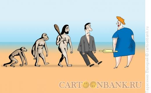 Карикатура: Тупик цивилизации, Тарасенко Валерий