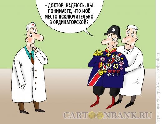 Карикатура: Орденоносец, Тарасенко Валерий