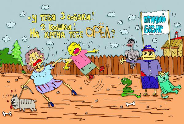 Карикатура: хочу хочуу хочууу, leon2008