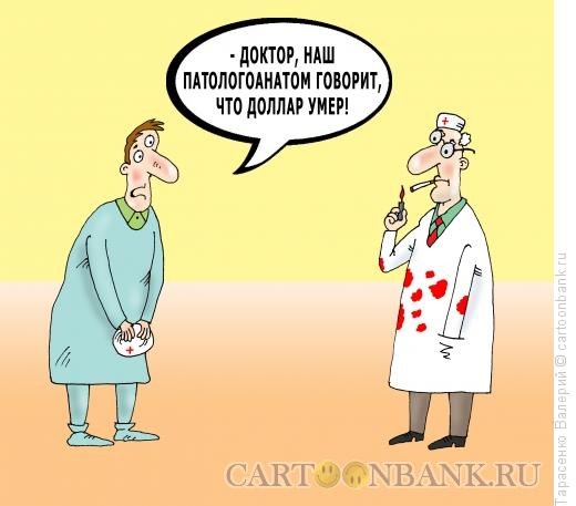 Анекдот Про Гречку И Патологоанатомов