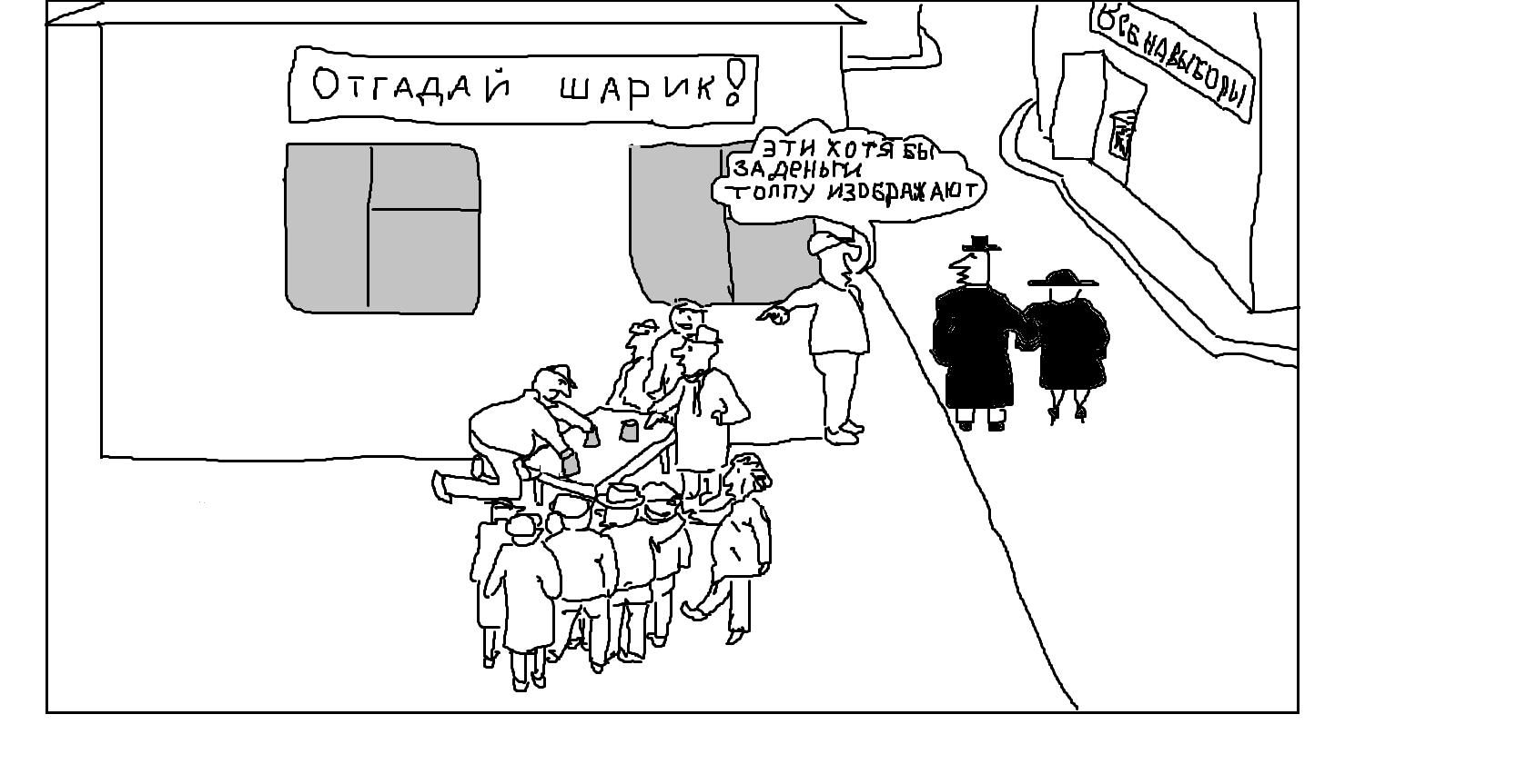 Карикатура: Массовка, Панкрат