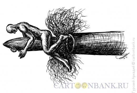 Карикатура: пушка, Гурский Аркадий