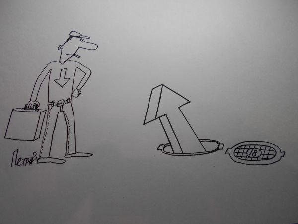 Карикатура: Сантехник, Петров Александр