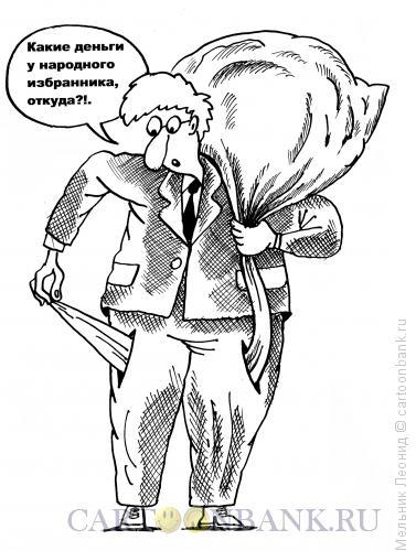 Карикатура: Трудная жизнь, Мельник Леонид