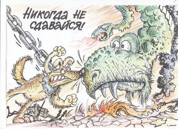 Карикатура: Джулька, ИЗБАСАРОВ БАУРЖАН