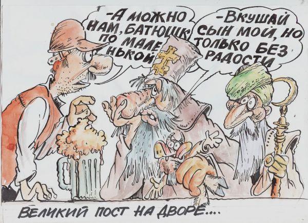 Карикатура: По маленькой!, ИЗБАСАРОВ БАУРЖАН