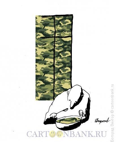 Карикатура: Военное время, Богорад Виктор