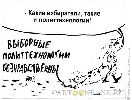 Карикатура: Полицейский-философ, Шилов Вячеслав