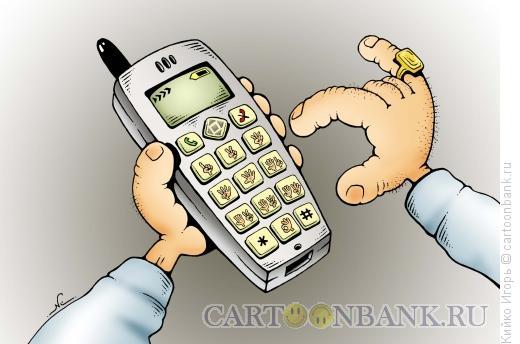 Карикатура: Сотка для крутых, Кийко Игорь