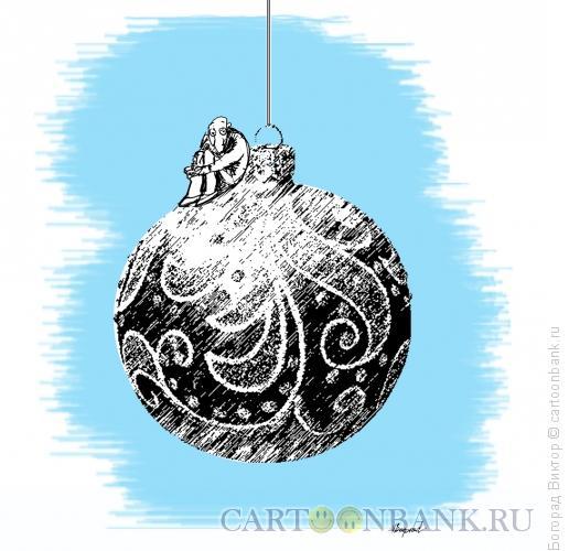 Карикатура: Новогоднее одиночество, Богорад Виктор
