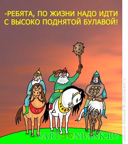 Карикатура: Сила есть!, Тарасенко Валерий