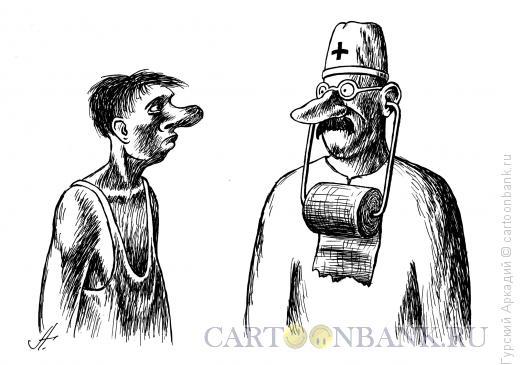 Карикатура: врач и пациент, Гурский Аркадий