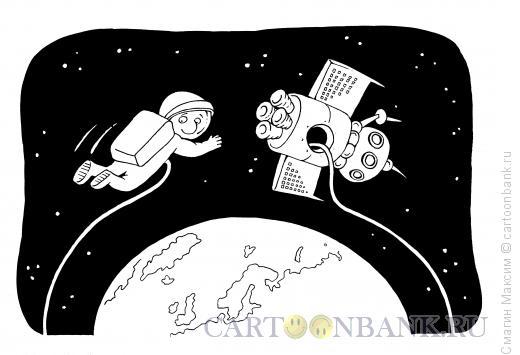 Карикатура: Выход в космос, Смагин Максим