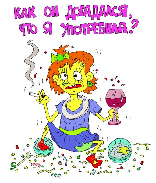 Карикатура: золушки, они теперь такие..., leon2008