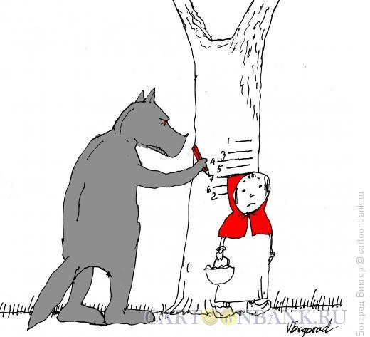 Карикатура: Рост очередной Красной шапочки, Богорад Виктор