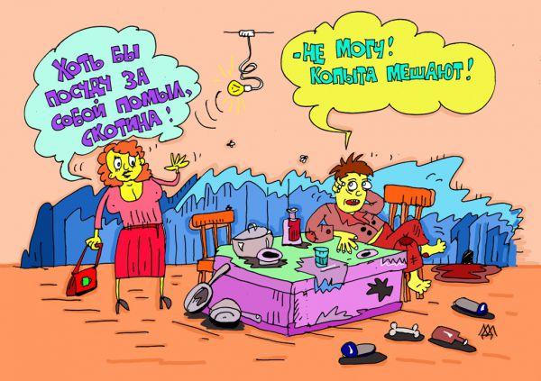 Карикатура: еще тот козёл..., leon2008