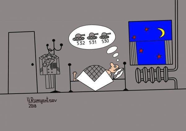 Карикатура: Бессонница., Юрий Румянцев