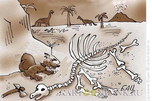Карикатура: Хороша была жизнь до нашей эры, Цыганков Борис