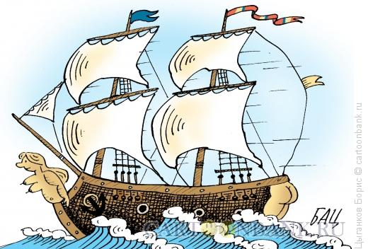 Карикатура: Парусник, Цыганков Борис