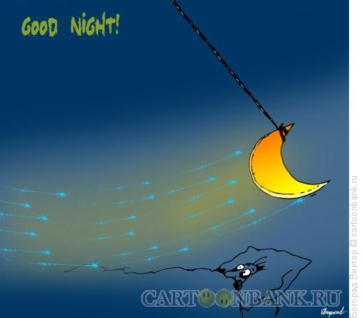 Карикатура: Ночной ужас, Богорад Виктор