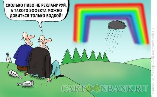 Карикатура: Переломный момент, Тарасенко Валерий