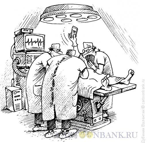Карикатура: В реанимации, Дубинин Валентин