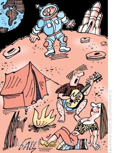 Карикатура: На далекой планете, Цыганков Борис