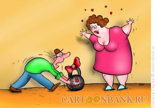 Карикатура: подарок, Соколов Сергей