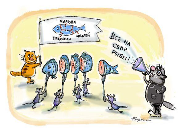 Карикатура: Менеджмент., Perpeta