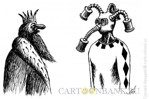 Карикатура: Шут в противогазе, Гурский Аркадий