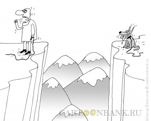 Карикатура: Потерялся, Шилов Вячеслав
