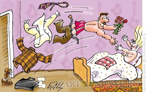 Карикатура: Свидание, Цыганков Борис