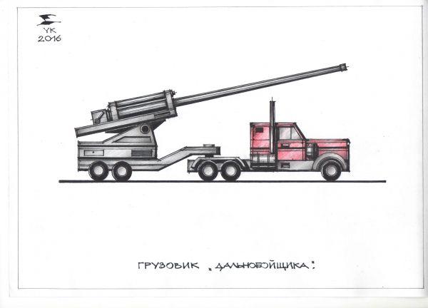 Карикатура: Грузовик дальнобойщика ., Юрий Косарев