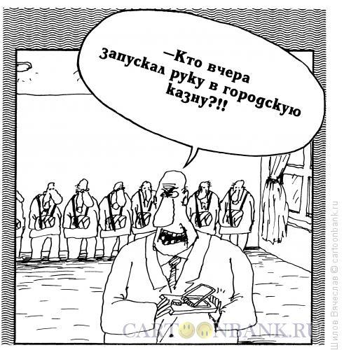 Карикатура: Мышеловка, Шилов Вячеслав