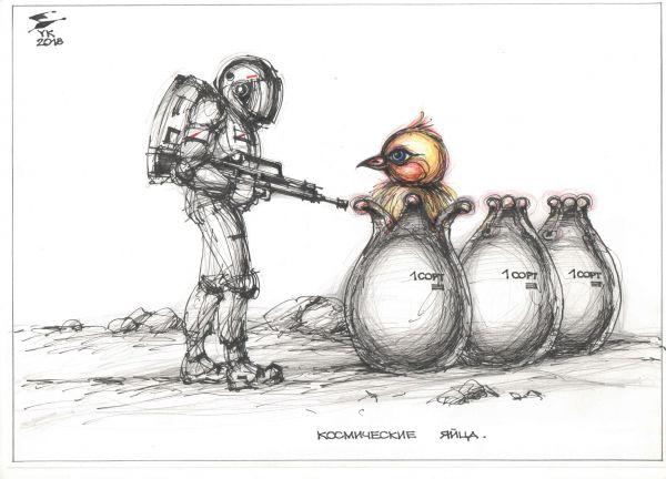 Карикатура: Космические яйца ., Юрий Косарев