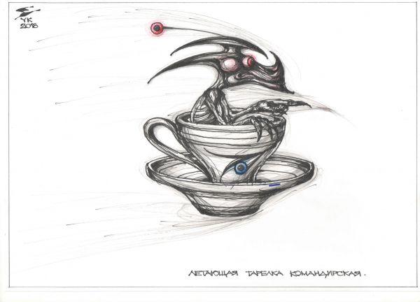 Карикатура: Летающая тарелка командирская ., Юрий Косарев