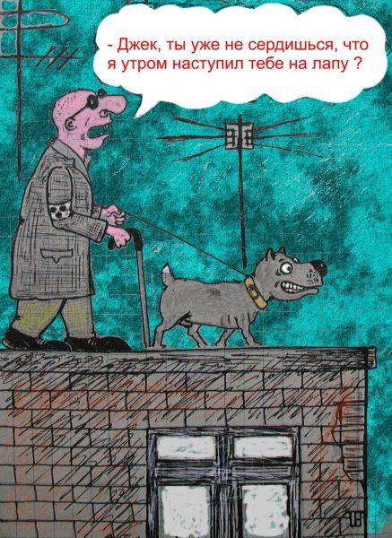Карикатура: Проводы, Олег Тамбовцев