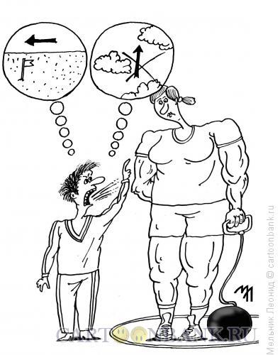 Карикатура: Учение, Мельник Леонид