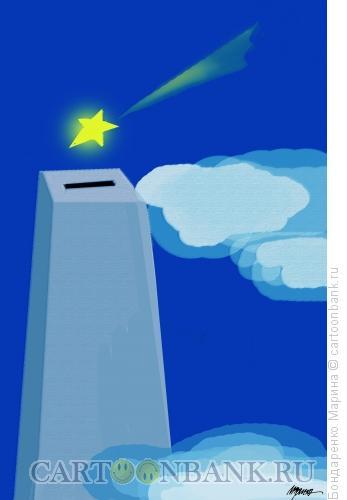 Карикатура: Выборы, Бондаренко Марина